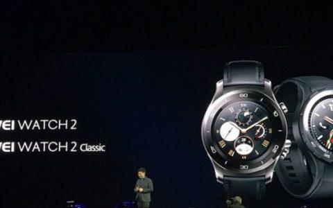 huawei watch2 570x540 1 1 480x300 - Huawei Watch 2